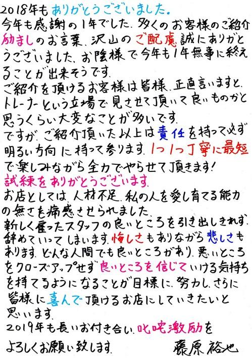 ニュースレター0011.jpg
