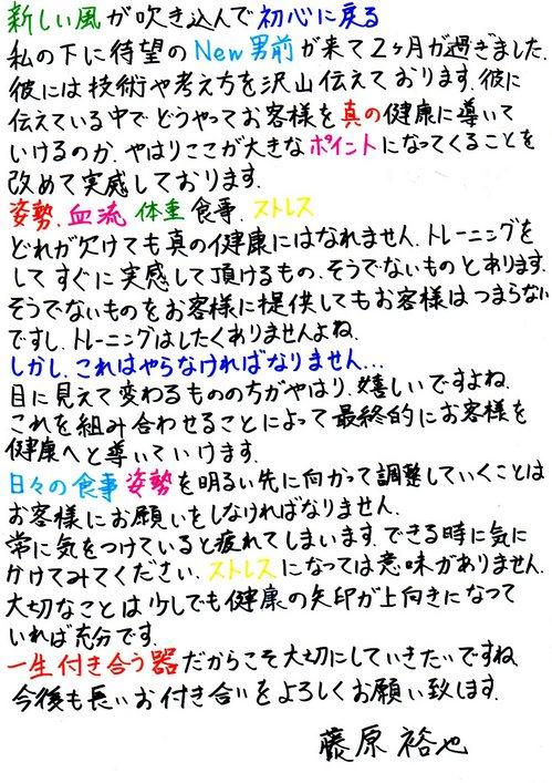 ニュースレター010.jpg