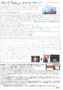 ニュースレター15