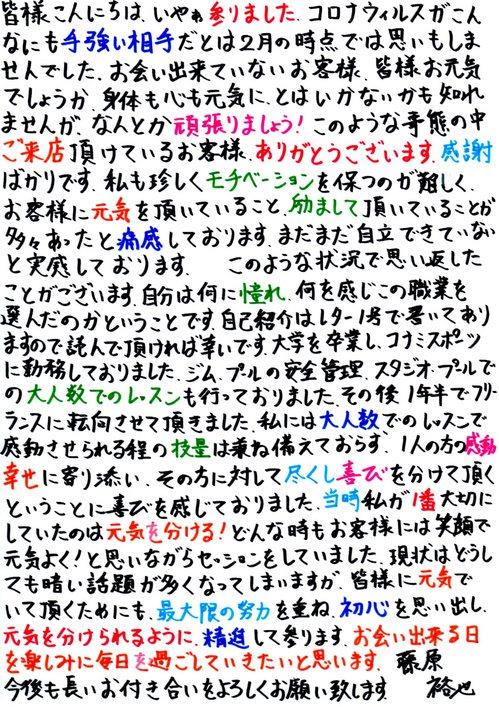 ニュースレター0028.jpg