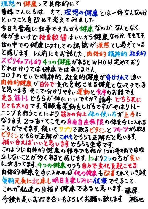 ニュースレター0032.jpg