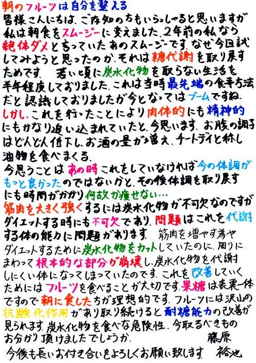 ニュースレター0033.jpg