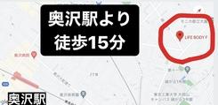 奥沢駅近くのパーソナルトレーニングジム