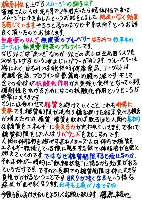 ニュースレター0034.jpg