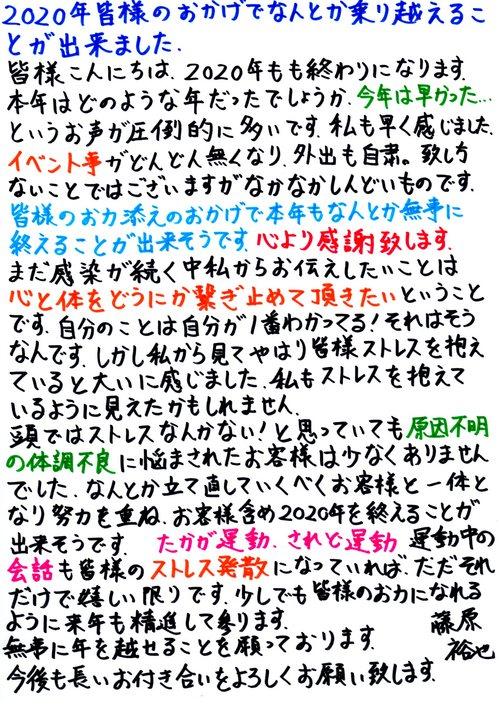 ニュースレター0035.jpg