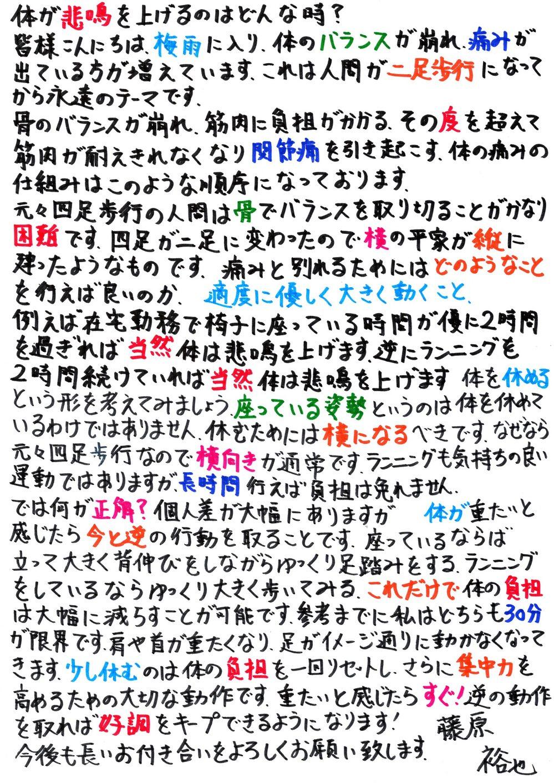 ニュースレター0039.jpg