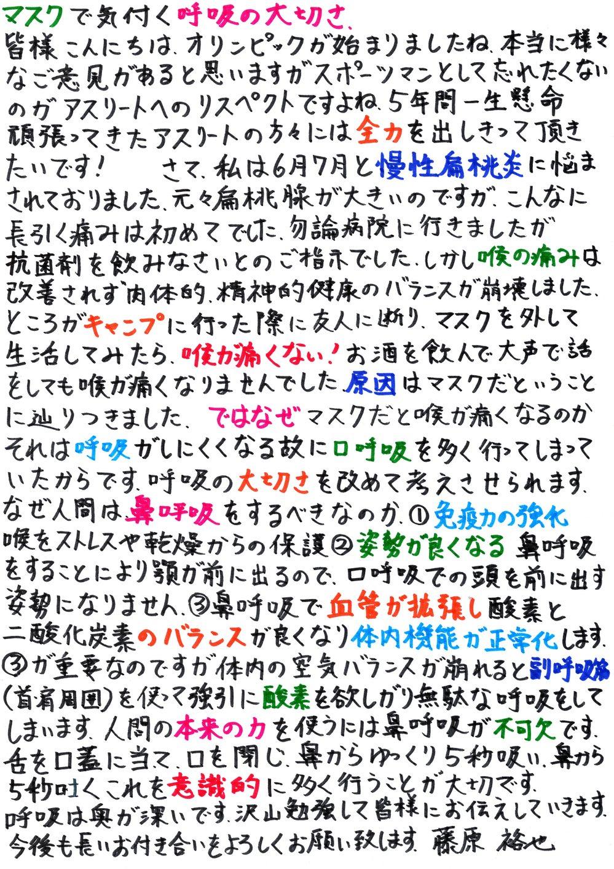 ニュースレター0040.jpg