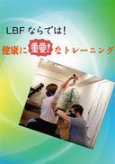 大岡山で健康になれるパーソナルジムが行うトレーニング!