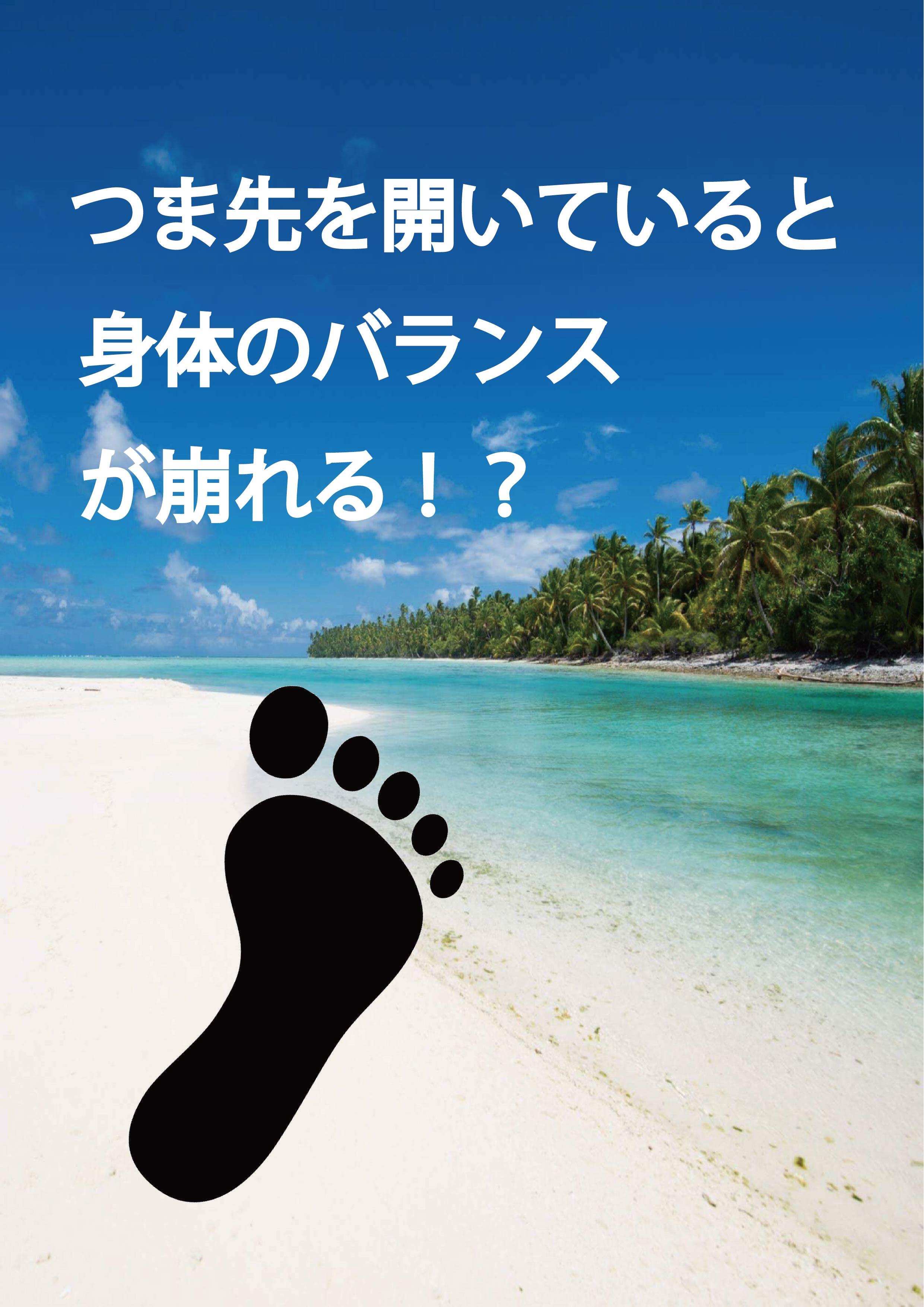 大岡山で身体の不調を改善・予防するパーソナルトレーニングジム